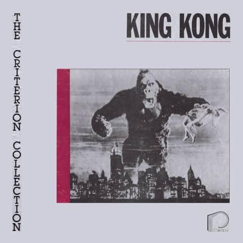 King Kong Laserdisc