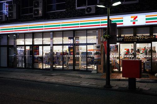 7-Eleven in Japan