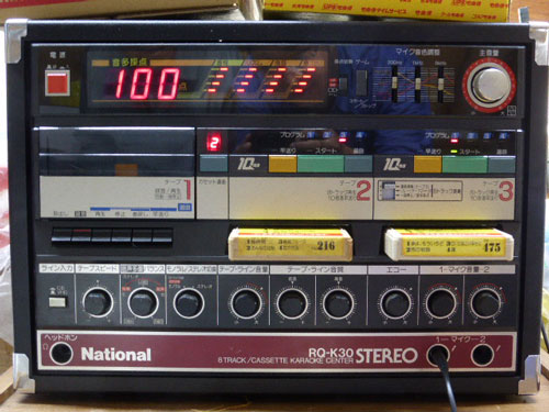 Eight-track karaoke machine