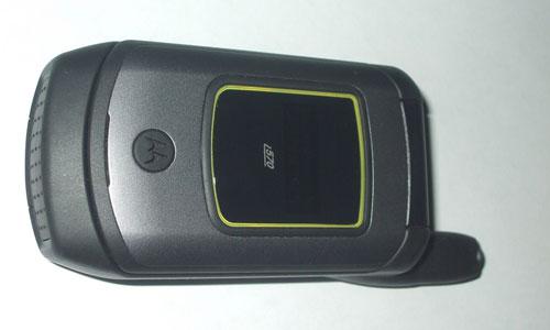 Motorola i570