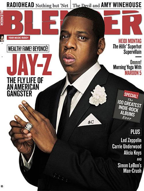 Revamped Blender Magazine