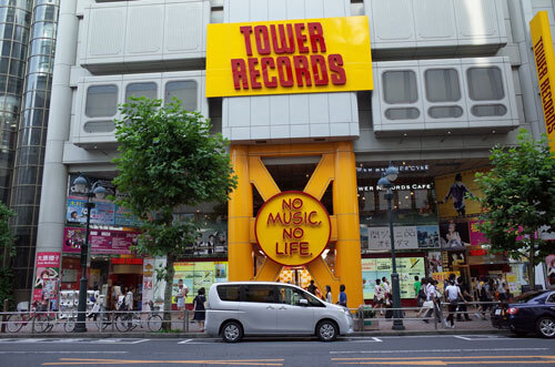 0806 tower