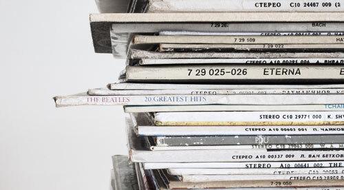 0808 vinyl